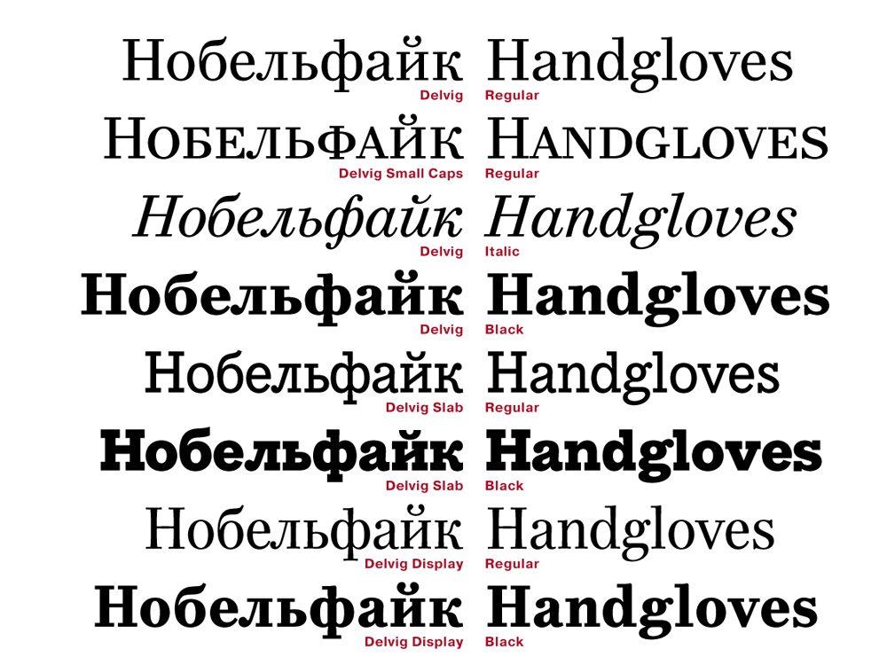 """Примеры шрифтов на словах """"Нобельфайк"""" и """"Handgloves"""""""
