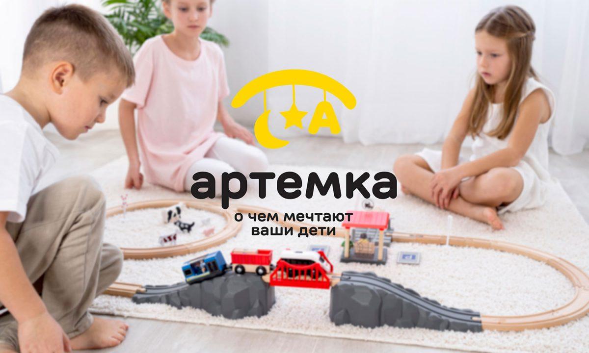 логотип магазина товаров для детей