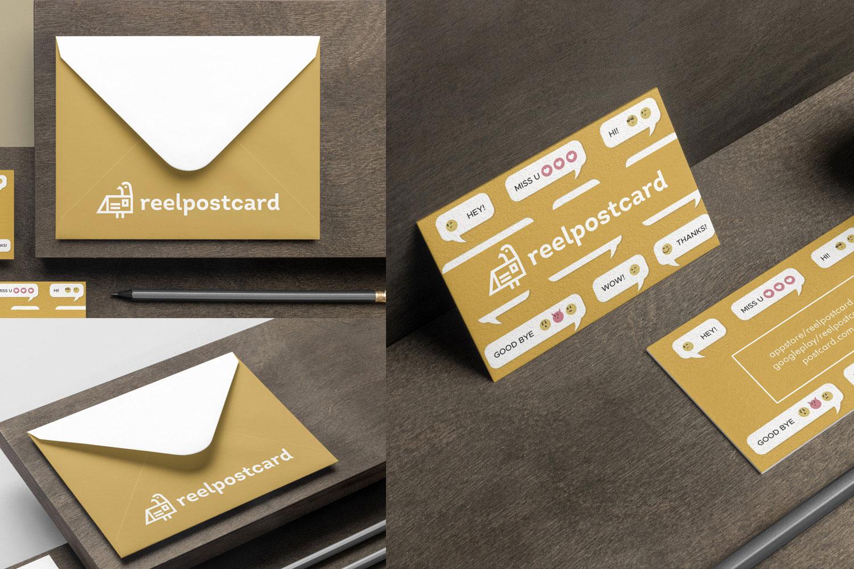 дизайн конверта для мобильного приложения