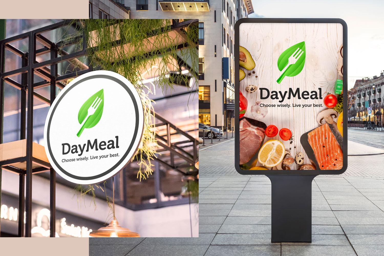 дизайн уличной рекламы