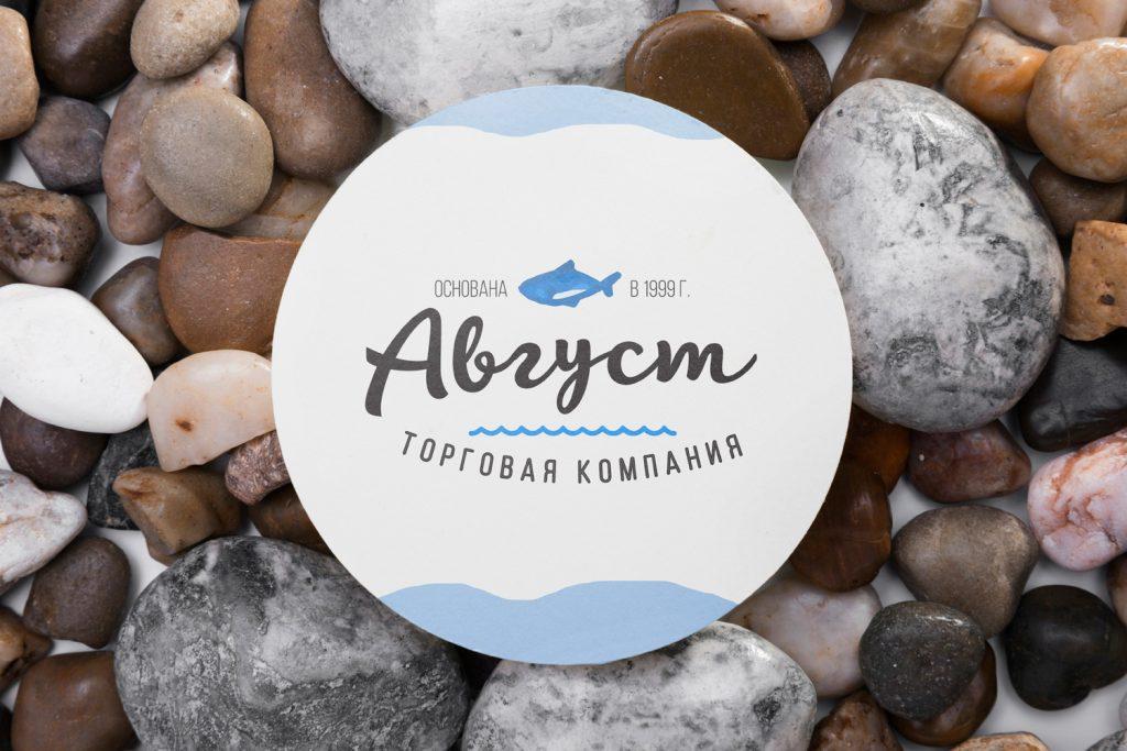 логотип торговой компании